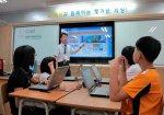 """""""ושיננתם"""" - האם יש לנו מה ללמוד על חינוך בקוריאה?"""