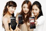 דברים שלא ידעת על טלפונים סלולרים בקוריאה