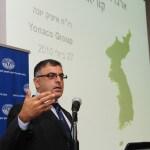 סיכום הכנס השנתי לעסקים עם קוריאה