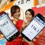 סלולרי קוריאני: מהיר ועצבני דור 4!
