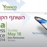 כנס קוריאה לעסקים 2014