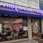 שיא החוצפה? - קוריאנים מוכרים באגטים לצרפתים