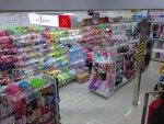 """מחוט ועד שרוך נעל - קניות ב-""""דייסו"""" קוריאה"""