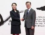 דוקטור קים ומיסטר מון - האתגרים של נשיא קוריאה