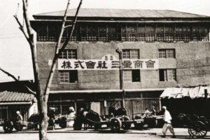 סמסונג - החנות הראשונה בדרום קוריאה