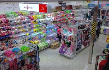 """מחוט ועד שרוך נעל – קניות ב-""""דייסו"""" קוריאה"""
