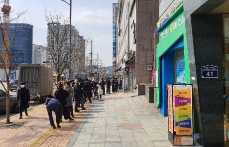 המלחמה בקורונה Gangnam Style