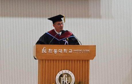 שגריר ישראל בקוריאה, מר חיים חושן במאמר פרידה