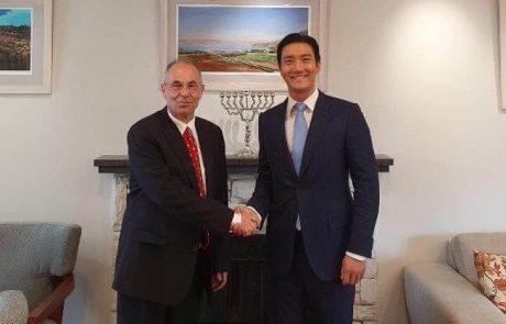 """ירחון קוריאה אוק׳ 20: נפרדים מהשגריר וצל""""ש לפרוייקטורית הקורונה"""