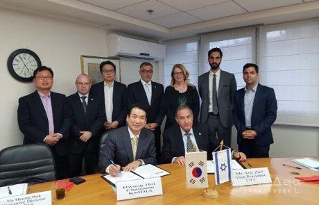 ירחון קוריאה לעסקים אפריל 2017 – הולכים לבחירות! ובונים על תיירים מוסלמים