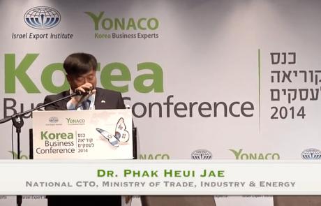 הטכנולוג של קוריאה – אנחנו מאוד מצליחים אבל עדיין רעבים