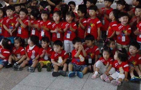 """""""ילדים זה שמחה"""" סטייל קוריאה"""