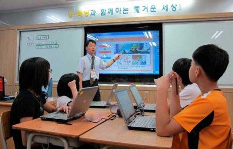 """""""ושיננתם"""" – האם יש לנו מה ללמוד על חינוך בקוריאה?"""