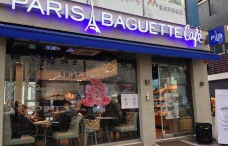 שיא החוצפה? – קוריאנים מוכרים באגטים לצרפתים
