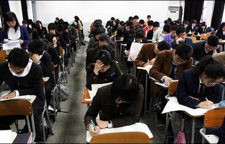 הפסיכומטרי הקוריאני הגדול – להיות או לחדול