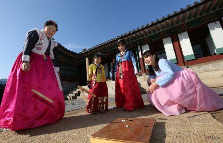 ראש השנה הוא הזמן לשלוח ספאם לקוריאנים