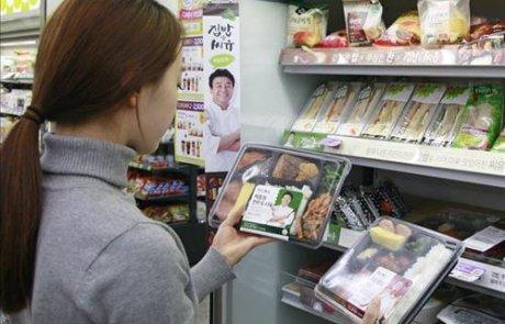 ירחון קוריאה לעסקים מרץ 2017 – סקנדל אחרי סקנדל בקוריאה ובית קפה בו לא תרצו לשבת