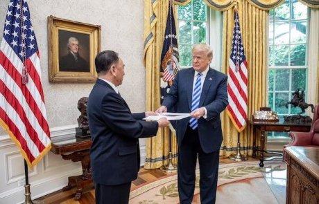ירחון קוריאה לעסקים יוני 18': פסגה בהפתעה ותאגיד LG באבל